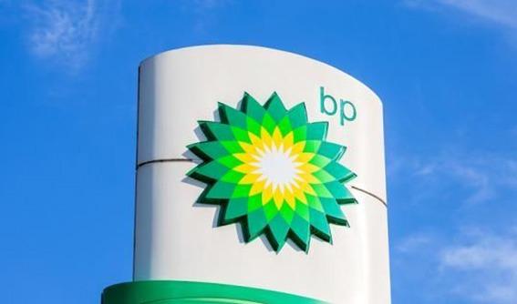 BP energy trading