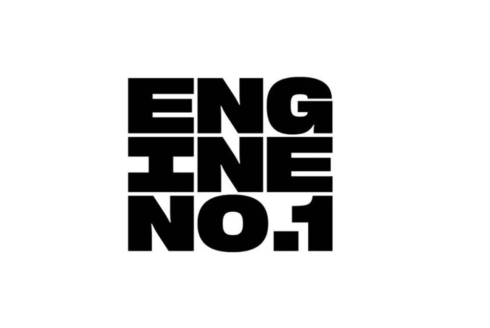 Engine No 1