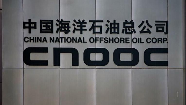 China CNOOC
